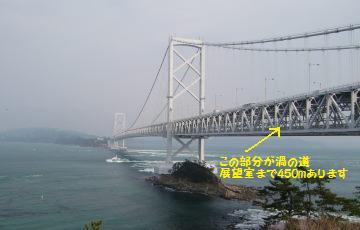 CIMG33761.jpg