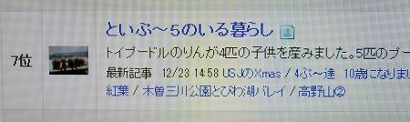 DSCF4736.jpg